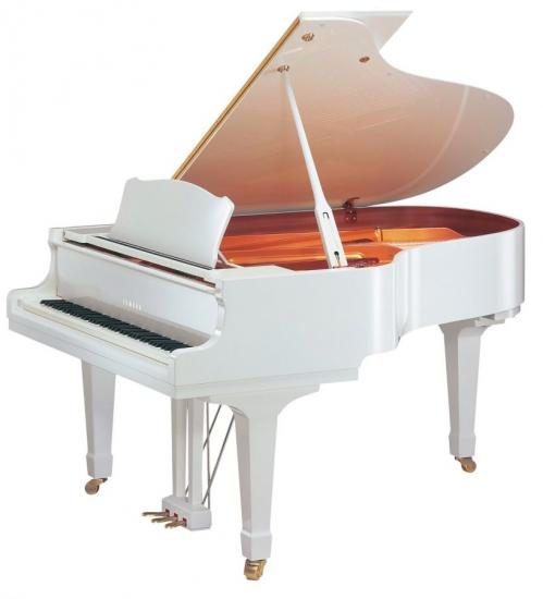 Yamaha GC1 M PWH Baby Grand fortepiano