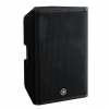 Yamaha DXR 12 MK2 powered loudspeaker 1100W