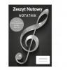 AN Zeszyt do nut/notatnik Podstawowa Teoria,  A4, 100 stron